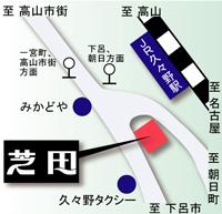 メガネ・宝石・トケイ 芝田 アクセスマップ